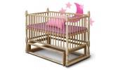 Кроватки для новорожденных
