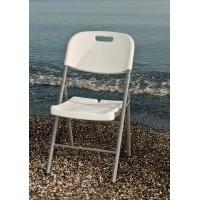 Складной стул белый