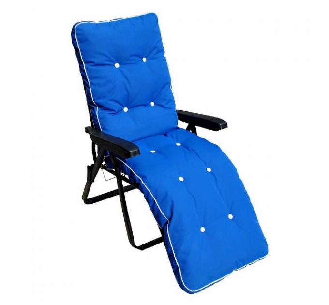 Шезлонг Melissa teksilk синий