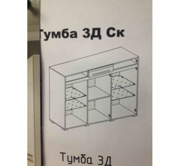 Тумба Бьянко 3ДСк